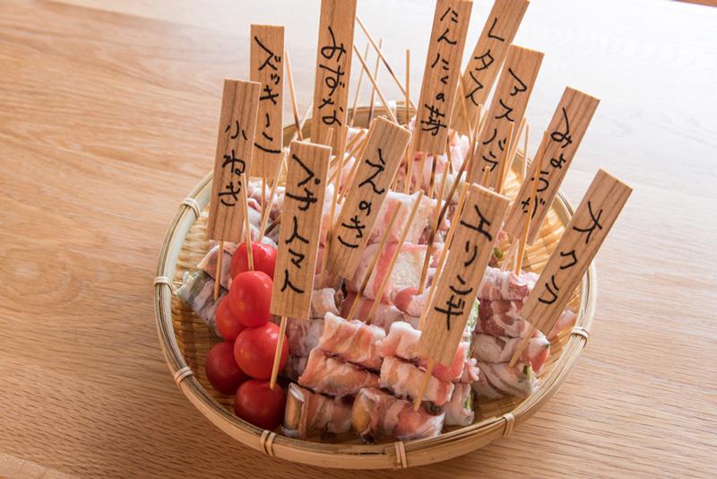 野菜巻き どれでも一本220円(税別)
